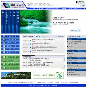 SBSグループサイト