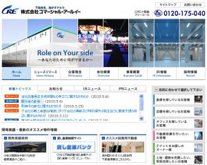 CREのホームページ