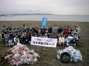 日本郵船グループによる海岸清掃