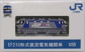 愛称は「桃太郎USB」