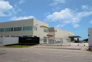 増強工事を完了したプレミックス工場