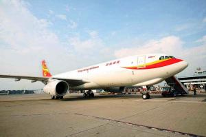 エアバスA332 型貨物機(香港航空提供)