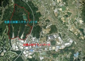 北摂三田第二テクノパークの鳥瞰図(出典:大和ハウス工業)