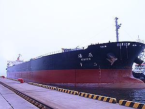 小名浜港に入港した海燕