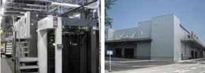 左:新導入した、オフセッ枚葉両面印刷機 、右:川口工場・新棟外観