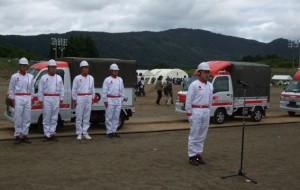 長野県総合防災訓練に参加