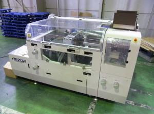平塚支店に導入したキャラメル包装機