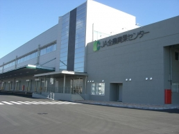 神奈川センターが開業