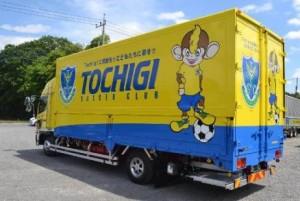 栃木SCのラッピングトラック