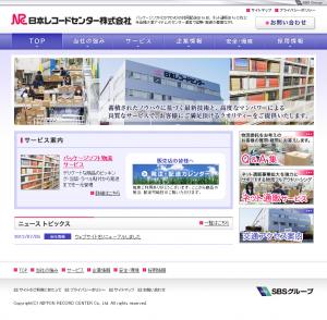 日本レコードセンターの新ホームページ