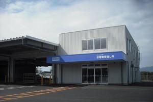 山梨県の中央エリアに新設した甲州店