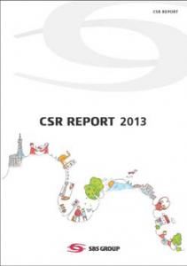 2013年版CSR報告書の表紙