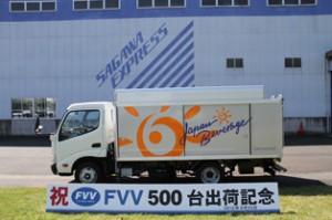 500台目となったジャパンビバレッジ仕様車両