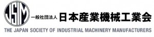 日本産業機械工業会ロゴ