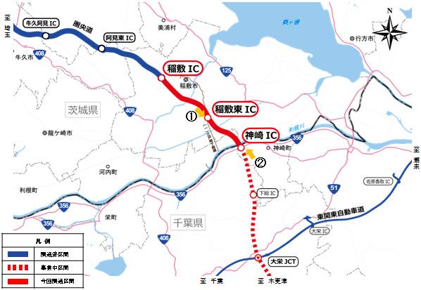 圏央道、稲敷IC-神崎IC間10.6キロが4月開通