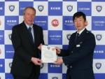 東京税関、西濃シェンカーをAEO通関業者に認定