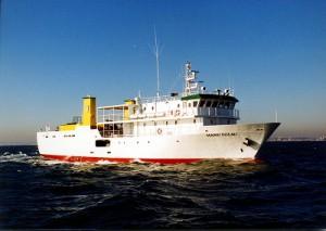 JMU、ツバル向け貨客船1隻を受注(写真はマヌ フォラウ号)