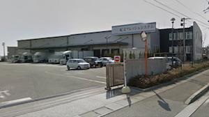 福岡リート、鳥栖ロジスティクスセンターを取得