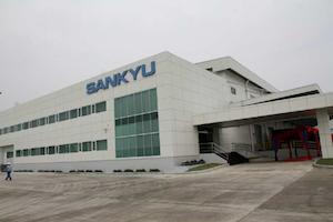 山九、インドネシアに初の自社物流拠点開設