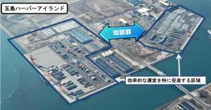 水島港で港湾運営会社を指定、国際拠点港湾で初