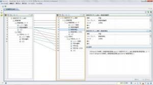 DAL、異なるシステム間のデータ連携ツールを26日発売