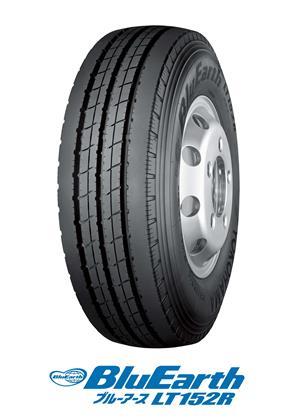 横浜ゴム、低燃費性能重視の小型トラックリブタイヤを発売