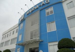 鴻池運輸、ベトナム大手冷蔵倉庫の買収完了