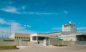 花王インドネシア、西ジャワ州で第2工場が竣工