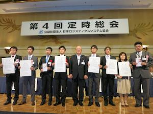 JILS、物流合理化賞に飯塚運輸など3社を決定