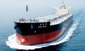 商船三井、東北電力向け新「相馬丸」が竣工