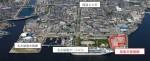 名古屋港、ガーデンふ頭東地区1.7haの再開発事業者を募集