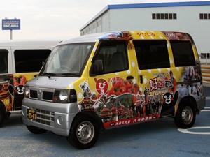 佐川急便、宅配車両に八代妙見祭のラッピング広告