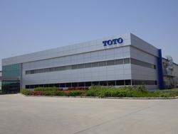 三井物産、TOTOとのインド合弁会社が新工場開設