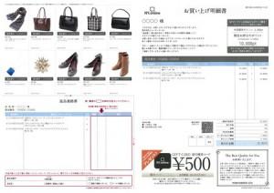 ニューヨーカー、購入客ごとに好みの商品カタログを同梱