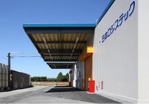 日本ロジステック、千葉センター併設の危険物倉庫竣工