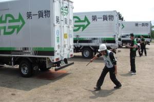 第一貨物、55回目の運転技能競技大会を開催