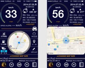 運送事業者開発の運転支援アプリが人気