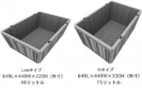 岡村製作所、自動倉庫型ピッキングシステムを発売07