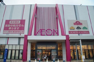 SBSフレック、イオンの買い物宅配便受託、千葉市全域カバー01