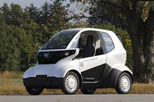 さいたま市、超小型EVのワンウェイ型カーシェアリング実験