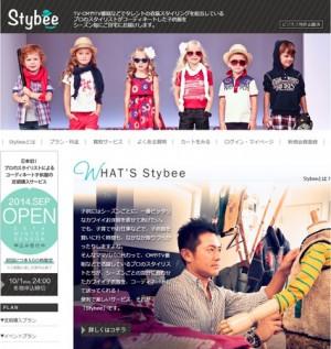 カタボー、プロスタイリストが選ぶ子供服通販を開始