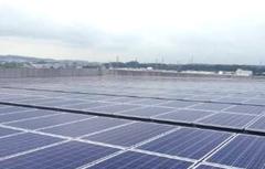 NTTロジスコ、物流施設2か所で太陽光発電開始