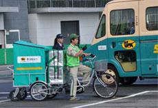 ヤマト運輸、全国安全大会を開催、電動アシスト自転車部門新設