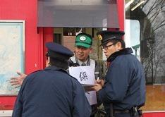 NEXCO東日本、道央道料金所で警察と合同の防犯訓練