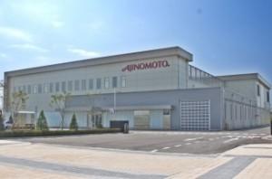 味の素、韓国でバイオ医薬品向け培地工場が稼働