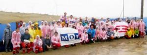 商船三井、鹿島灘海岸で清掃活動、91人参加