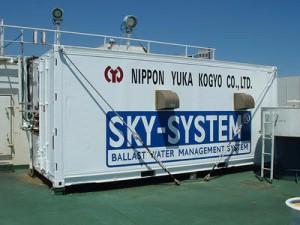 日本郵船、新開発のバラスト水処理装置が国交省の承認取得