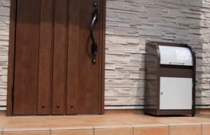 ダイケン、2個まで受け取れる戸建用宅配ボックス発売