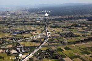 東九州道、行橋-みやこ豊津間が12月13日開通