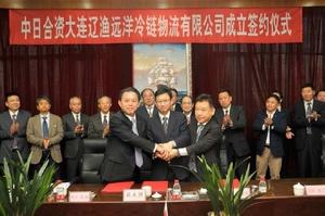 伊藤忠ロジ、中国の低温物流網強化へ大連遠洋と合弁会社